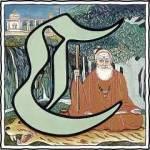 hindu_primer-alpha-C