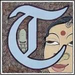 hindu_primer-alpha-T